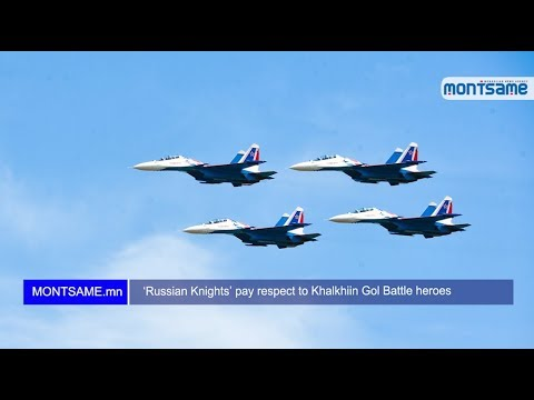 'Russian Knights' pay respect to Khalkhiin Gol Battle heroes