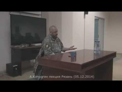 Экономические МАРАЗМЫ в РОССИИ| КОЧЕРГИН