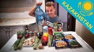 KAZAKHSTAN IS SOOO CHEAP!