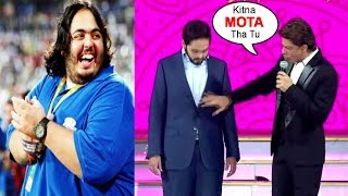 Anant Ambani's BEST Reply To Shahrukh Khan Making FUN Of His FAT Loss @RIL 40yrs