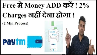 Add Money into Paytm Wallet Using Credit Card with Zero Charges Zero Cost.