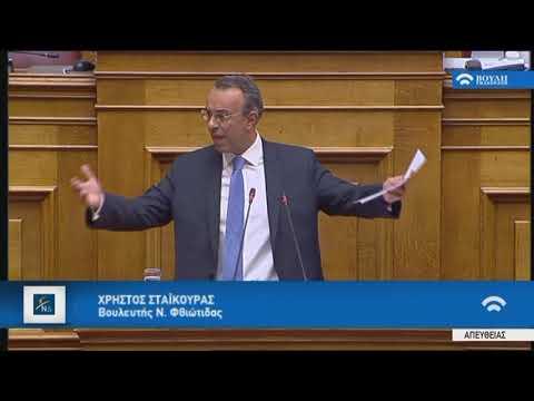 Χ.Σταϊκούρας (Εισηγ.)(Συμφωνία Δημοσιονομικών Στόχων και Διαρθρωτικών Μεταρρυθμίσεων)(13/06/2018)