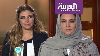 تفاعلكم : 25 سؤالا مع الإعلامية السعودية منى أبو سليمان