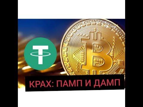 Новый вид заработка на криптовалюте
