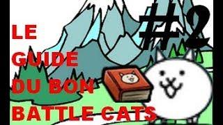 LE GUIDE DU BON BATTLE CATS #2-The Battle Cats [FR]