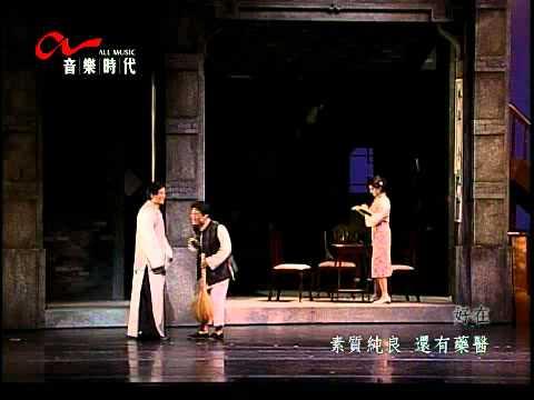 《渭水春風》臨床講義篇、台灣文化協會篇 9分鐘長版精彩片段