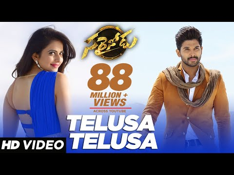 Download Telusa Telusa Video Song | Sarrainodu Video Songs | Allu Arjun,Rakul Preet | SS Thaman |Telugu Songs HD Mp4 3GP Video and MP3