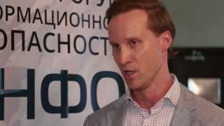 Инфофорум-Крым, 12 июля. Комментарии участников форума.