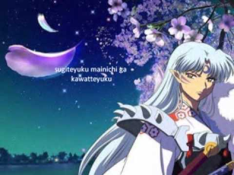 Lyrics For Sesshomaru's Fukai Mori-(Deep Forest).wmv - KagomeFMA