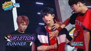[Comeback Stage] UP10TION - RUNNER, 업텐션 - 시작해 Show Music core 20170701
