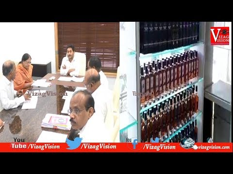 AP Govt New Decision on Liquor Bars Policy in AP