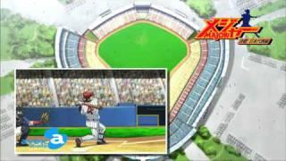 メジャー第5シリーズ決戦!日本代表編DVDTVCM