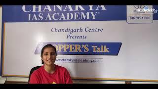 Chanakya IAS Academy Review