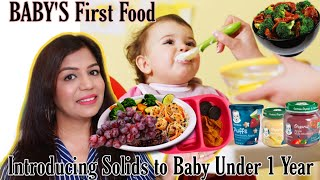 BABY'S FIRST FOOD Introducing Solid Food To Baby UNDER 1 Year baby Food IDEAS Superprincessjo