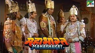 दुर्योधन के गुप्त योजना का खुलासा | महाभारत (Mahabharat) | B. R. Chopra | Pen Bhakti