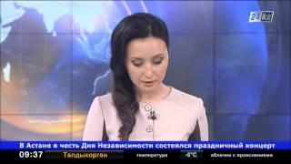 На трассе Павлодар-Семей произошло крупное ДТП