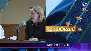 Бывший чиновник обвиняется в превышении должностных полномочий при строительстве Окуловского ФОКа