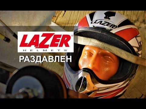 Мотошлем Lazer | Краш-тест. SLOW MOTION