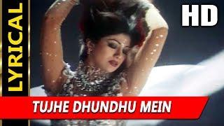 Tujhe Dhundhu Mein WIth Lyrics | Vinod Rathod   - YouTube
