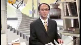 开卷八分钟 辜鸿铭 《中国人的精神》 08 04 04