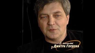 Невзоров: Мой дед был генералом МГБ