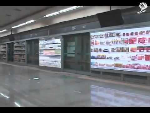 Shopping in the Underground