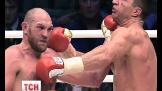Володимир Кличко програв довгоочікуваний бій із британцем Тайсоном Ф'юрі