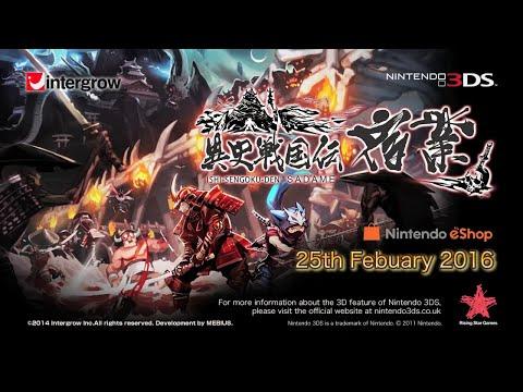 Sadame Announcement Trailer - Nintendo 3DS (EU) thumbnail