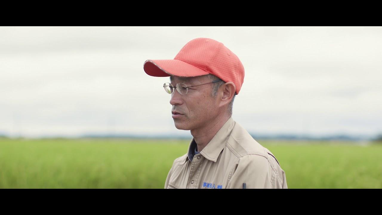 DRONE USERS'STORY~クボタ農業用ドローン ユーザーの声~