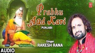 gratis download video - Prabhu Aad Kavi I RAKESH RANA I Punjabi Valmiki Bhajan I Full Audio Song