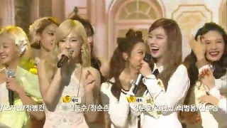 [ENG SUB] 150911 SNSD Girls Generation 'Lion Heart' Win