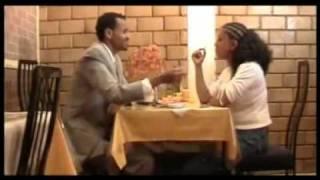 Amharic Music Mesfin Bekele Min Yilegnal YouTube