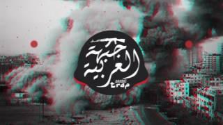 Arabian Nights #2 l War Music l Middle East Trap l Arabic Trap Mix