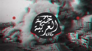 Arabian Nights #2  Middle East  Arabic Trap Mix