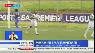 Klabu ya Bandari wamekuwa na msururu wa matukio duni msimu huu