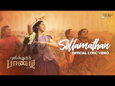 Pulikkuthi Pandi - Sollamathan Lyric Video