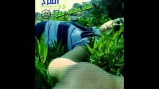 تحميل و مشاهدة ناصر الفارس 2011 خمس صبايا MP3