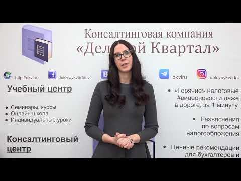 Конституционный суд говорит: МРОТ корректируется на районные коэффициенты