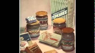 Жизни СССР в 1960-70 годах посвящается