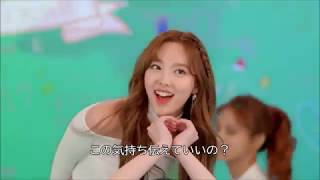 TWICE 'Heart Shaker -Japanese ver.-'