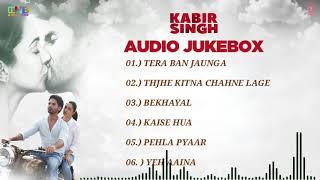 Kabir Singh Songs Free