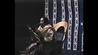 Public Program Day 1, Kundalini Ek Mahan Shakti thumbnail