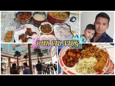 Eid Ul Fitr Special Vlog In Tamil How We Spent Our Day In Eid Ramadan 2019 Dubai Vlogs