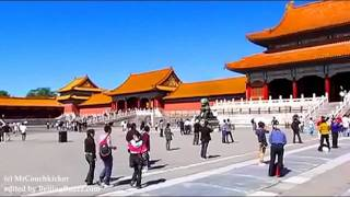 Video : China : The first courtyard of the Forbidden City 紫禁城