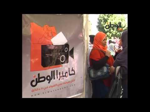الوطن| بث حي لردود الأفعال حول امتحان اللغة العربية