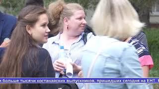 Выпуск новостей «Алау» 21.06.18 часть 2