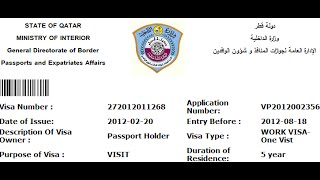 Qatar visa check online in mobile by passport numberand visa number how to check visa quickly for qatar from direct link altavistaventures Choice Image