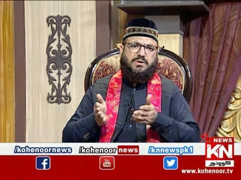 Raah -e- Falah 26 September 2021 | Kohenoor News Pakistan