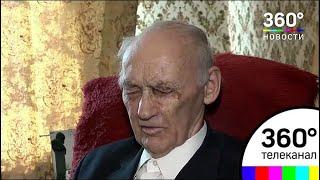 93-летний ветеран написал книгу про аса советской разведки