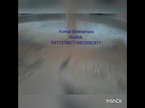 Vibratory Screen